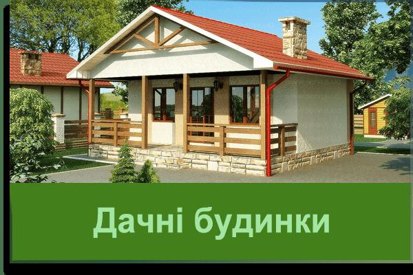 Проекти будинків - Будівництво будинків під ключ 5968a9bf1c6e7
