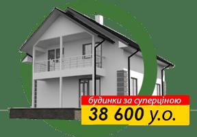 Будинок за проектом «МЕМФІС» 147,92 м2