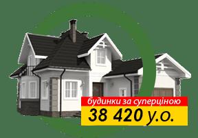 Будинок за проектом «Серсея» 142,50м.кв.