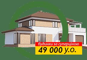 Будівництво та проекти невеликих будинків