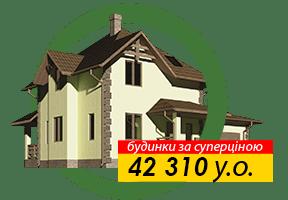 Будинок за проектом «ОБИТЕЛЬ (з гаражем)» 151,19 м.кв.